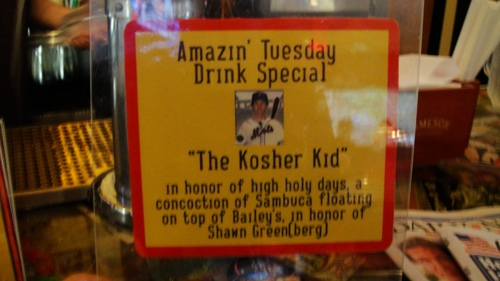 the kosher kid.JPG